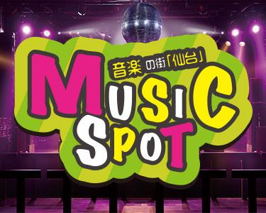 MUSIC SPOT