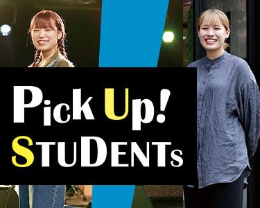 PICKUP! STUDENTS
