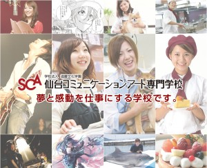 SCA_LINE2