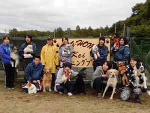 動物防災について☆エコ・コミュニケーション科