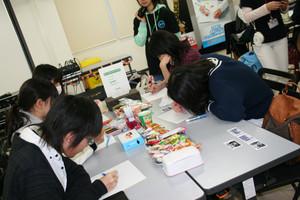 ☆春の宿泊体験ツアー☆2日目!!