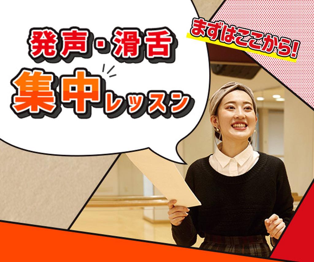 滋慶学園グループ仙台5校合同イベント!職業体験フェスタ!!…
